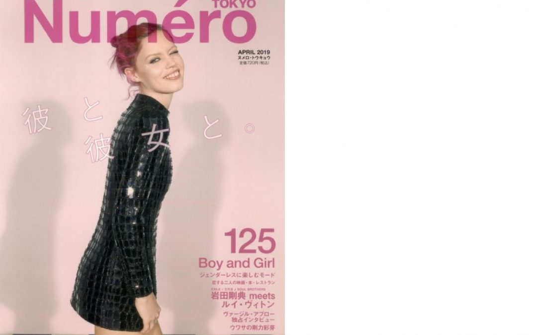 Rayne on NUMERO Japan issue April